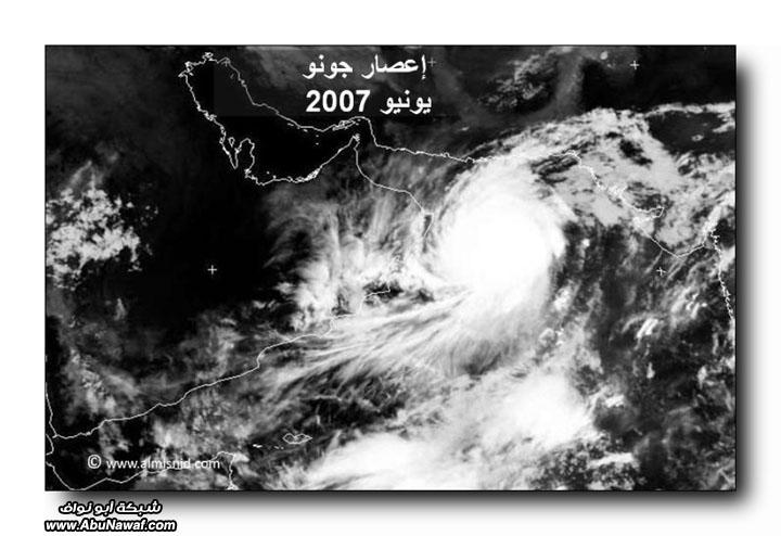 عواصف واعاصير مدارية TC-8