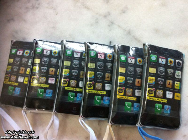 مميز : مسابقات / طريقة عمل حافظة للايفون MobilePhoto006