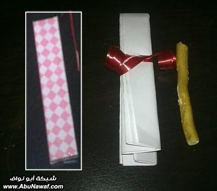 هدية مميزة .. لأيام مميزة (ليوم العيد ) 010wmecs28