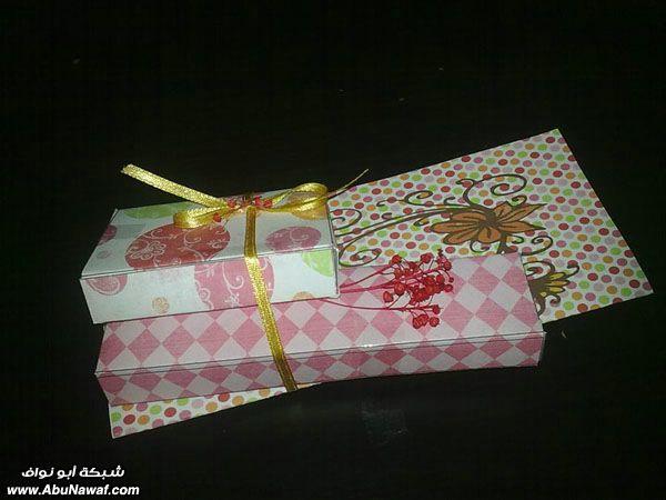 هدية مميزة .. لأيام مميزة (ليوم العيد ) 72704_158482747522816_100000832751399_263724_3144251_n