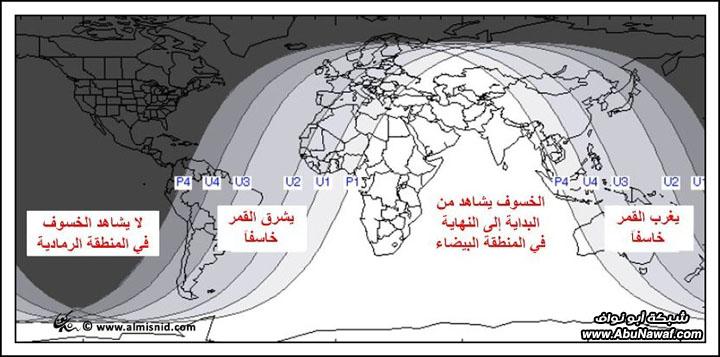 خسوف القمر مساء الأربعاء 13 رجب 1432هـ Eclipse2