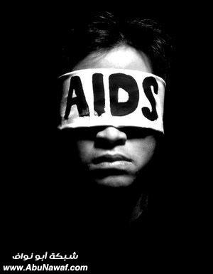 صور : أكثر 10 أمراض بالعالم فتكاً بالبشر AIDS