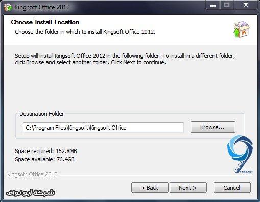 برنامج مميزشركة Kingsoft  Domain-53a1bf2579