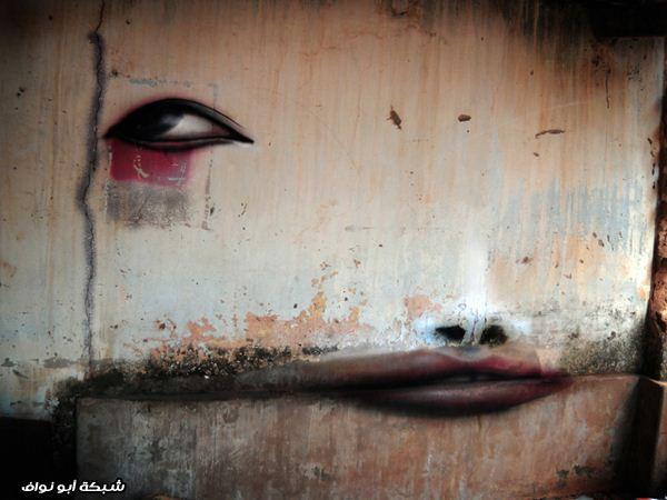 صور : رسام برازيلي  Street-art-brazil-10