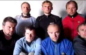 С YouTube удален видеоролик с обращением похищенных велотуристов File44469525_2759d6e7