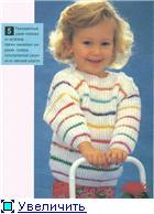Кофточки и свитера для девочек 1746d04fb71at