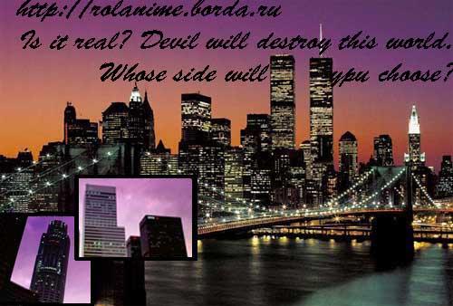 Реклама 19bf3722e172