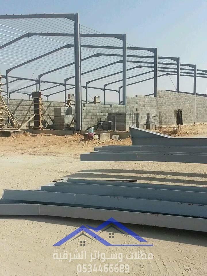 مقاول بناء هناجر و مستودعات في الشرقية  0534466689 P_2069yb6n17