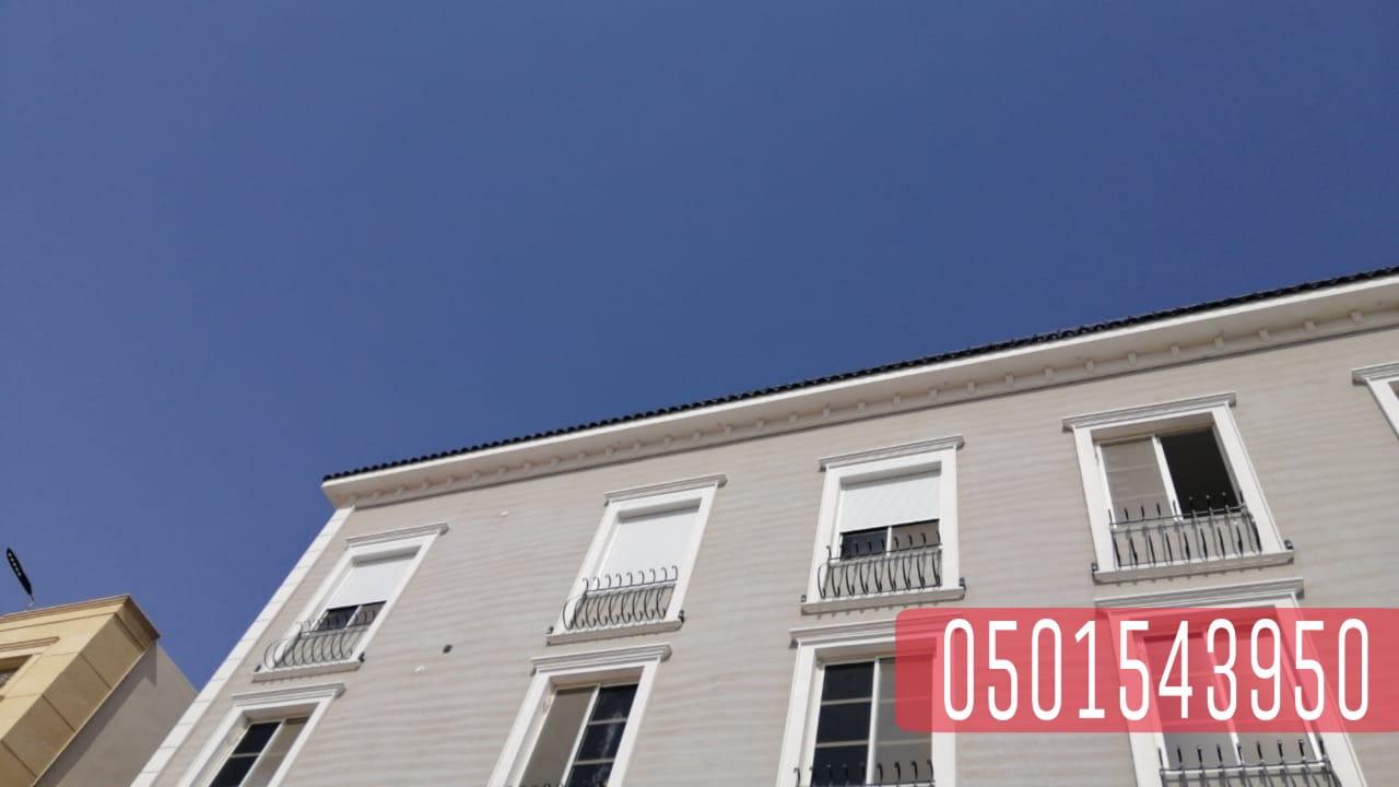 ورشة تركيب نوافذ شتر المنيوم , صيانة نوافذ في جدة , 0501543950 P_2077g5hau1