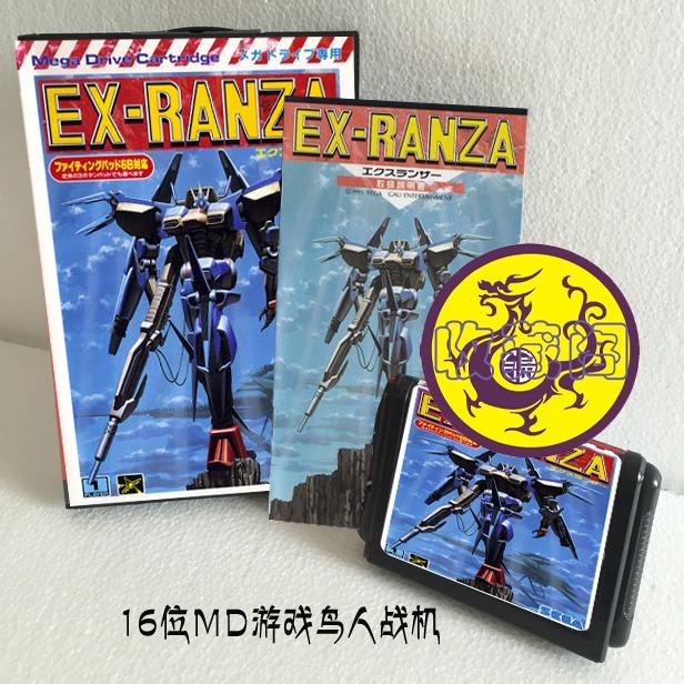 Les jeux à découvrirs, ou re-découvrirs Ex-Ranza-With-Box-And-Manual-16bit-MD-Game-Card-For-Sega-Mega-Drive-For-Genesis
