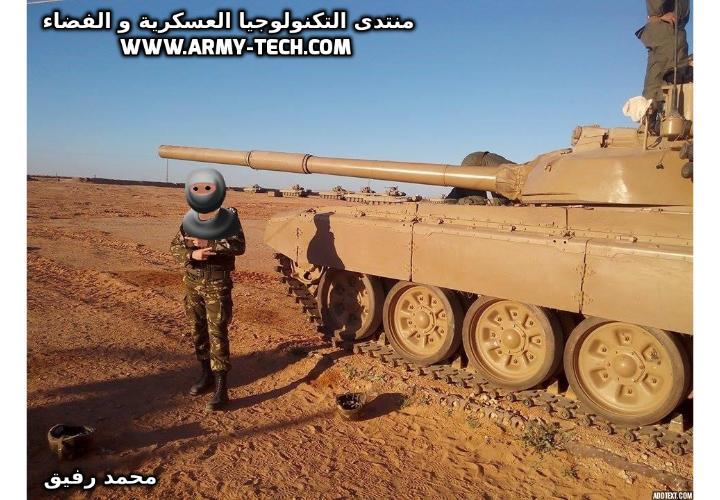 صور دبابات قتال رئيسية الجزائرية T-72M/M1/B/BK/AG/S ] Main Battle Tank Algerian ]   - صفحة 2 Addtext_com_MTA1NDU0MTI3MjA4