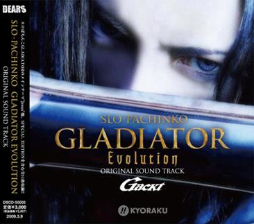 Gackt/Сamui Gackt/Камуи Гакт - Страница 3 Gladiatorcover