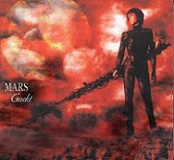 Gackt/Сamui Gackt/Камуи Гакт - Страница 3 Mars-Cover_bcl