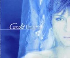 Gackt/Сamui Gackt/Камуи Гакт - Страница 3 Reb_cover