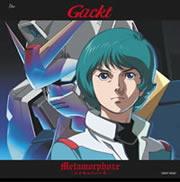 Gackt/Сamui Gackt/Камуи Гакт - Страница 3 2005_Metamorphoze21