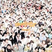 Gackt/Сamui Gackt/Камуи Гакт - Страница 3 2005_arittakenoaide1