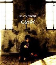 Gackt/Сamui Gackt/Камуи Гакт - Страница 3 Blackstone_cov