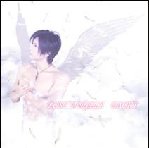 Gackt/Сamui Gackt/Камуи Гакт - Страница 3 Lostangelsreg