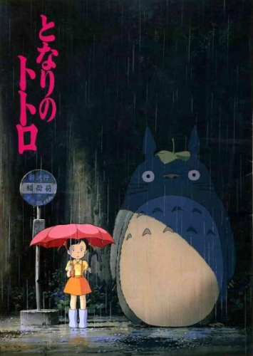 programmes TV Disney hors chaine Disney - Page 3 My_neighbor_totoro_-_tonari_no_totoro_movie_poster