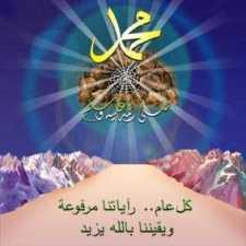 الهجرة الى منهج الله ورسوله صلى الله عليه وسلم  News_96120768-68F6-4FA9-8FDF-74BEEA9E18E0