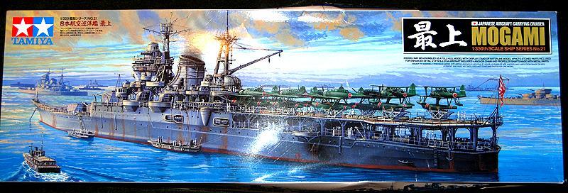 """IJN MOGAMI - 1/350 v. Tamiya & """"Super-Detail-Set"""" von LionRoar DSC_00983"""