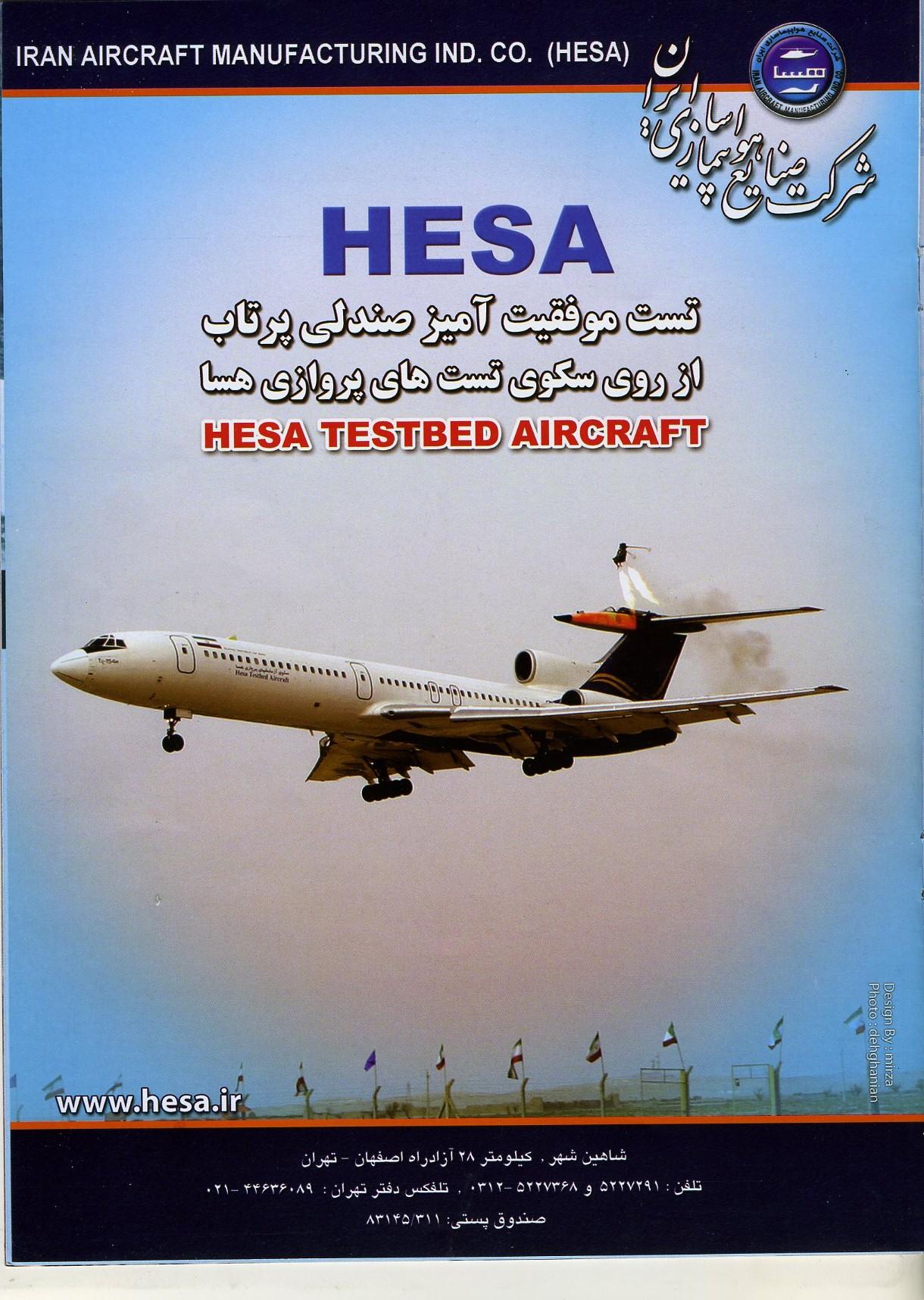 Iran Military Advancements: News - Page 2 HESA