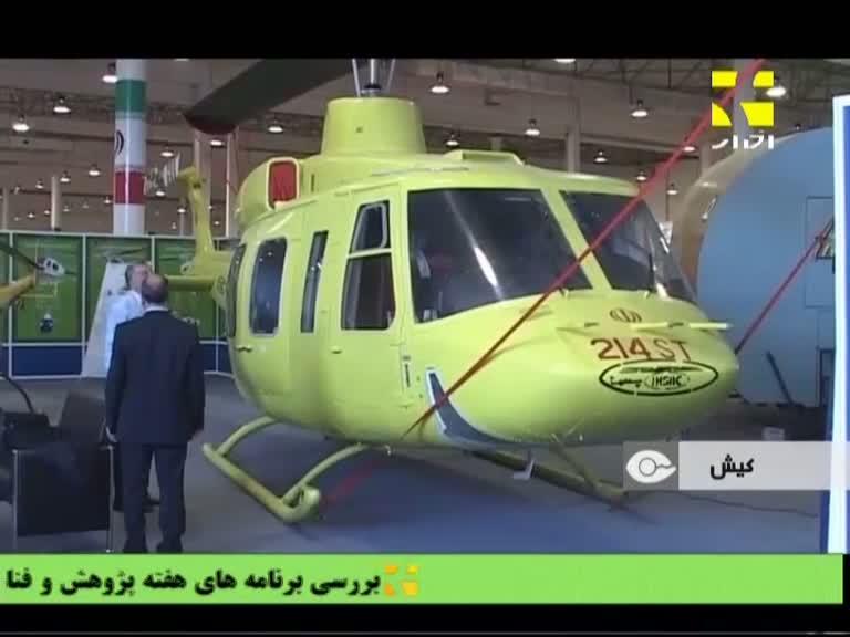 """إيران تعلن عن بدء إنتاج صواريخ """"ذو الفقار"""" الباليستية بعيدة المدى   Vlcsnap-2012-12-12-11h17m15s70"""
