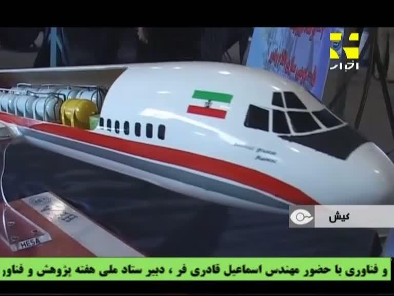"""إيران تعلن عن بدء إنتاج صواريخ """"ذو الفقار"""" الباليستية بعيدة المدى   Vlcsnap-2012-12-12-11h18m15s161"""