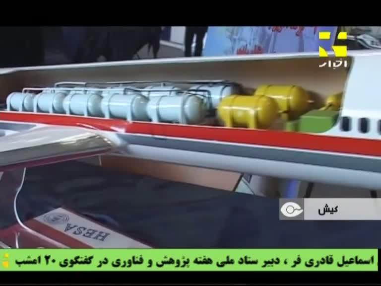 """إيران تعلن عن بدء إنتاج صواريخ """"ذو الفقار"""" الباليستية بعيدة المدى   Vlcsnap-2012-12-12-11h18m17s184"""