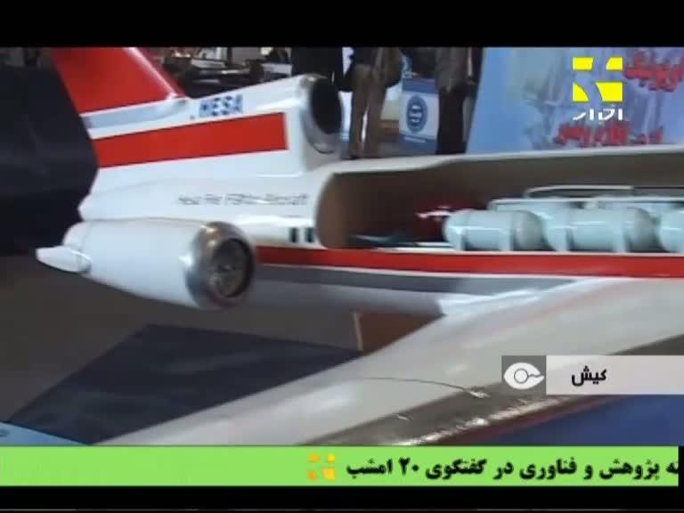 """إيران تعلن عن بدء إنتاج صواريخ """"ذو الفقار"""" الباليستية بعيدة المدى   Vlcsnap-2012-12-12-11h18m21s218"""