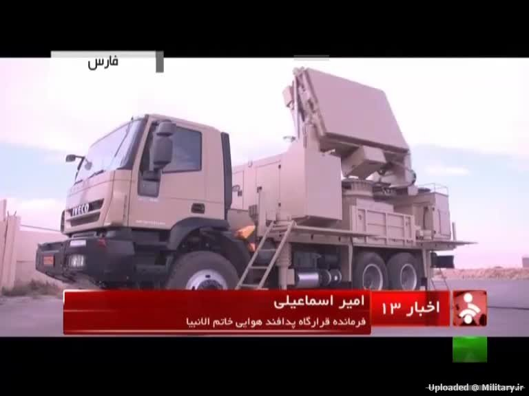 Iran's Electronic Warfare and Radar equipment - Page 3 Vlcsnap-2014-10-19-14h30m36s150