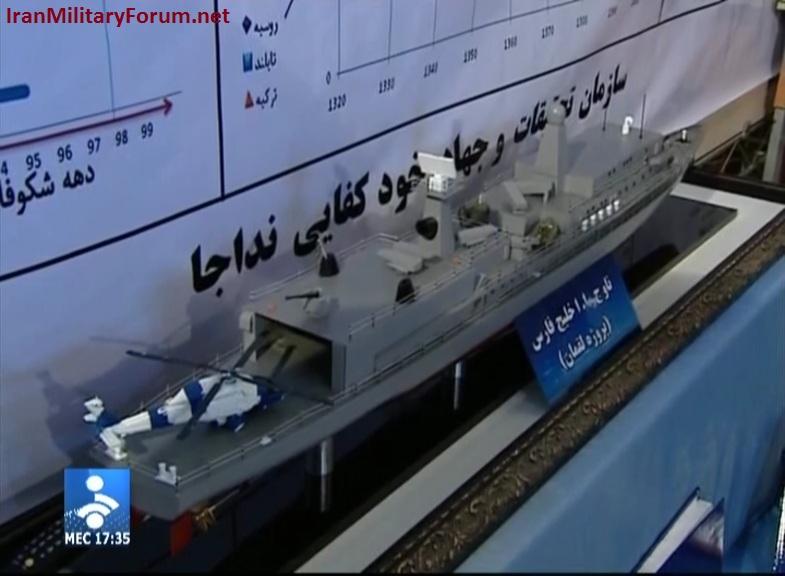 مدمرة جديدة تنضم لسلاح البحرية الإيراني - صفحة 2 Loghman-frigate-Class