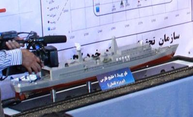 مدمرة جديدة تنضم لسلاح البحرية الإيراني - صفحة 2 New-Frigate