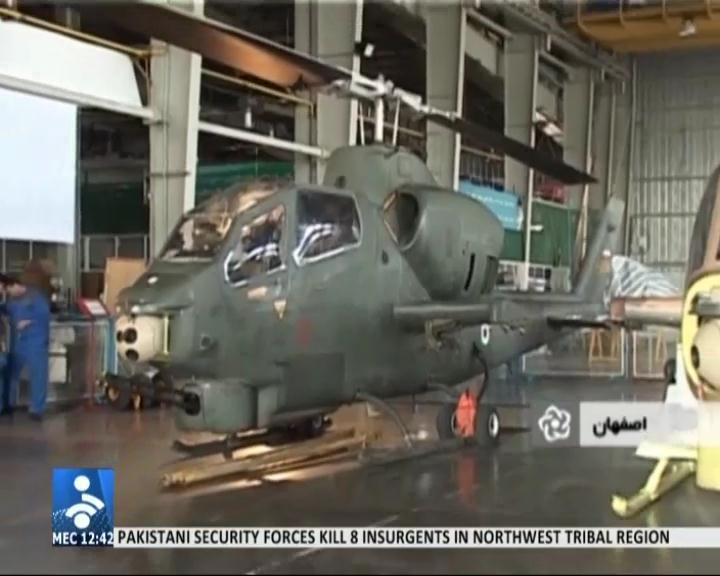 Armée Iranienne/Armed Forces of the Islamic Republic of Iran Tofan_2_Chopper_01