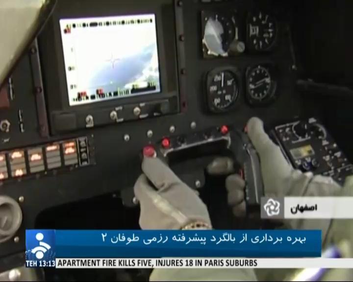 Armée Iranienne/Armed Forces of the Islamic Republic of Iran Tofan_2_Chopper_04