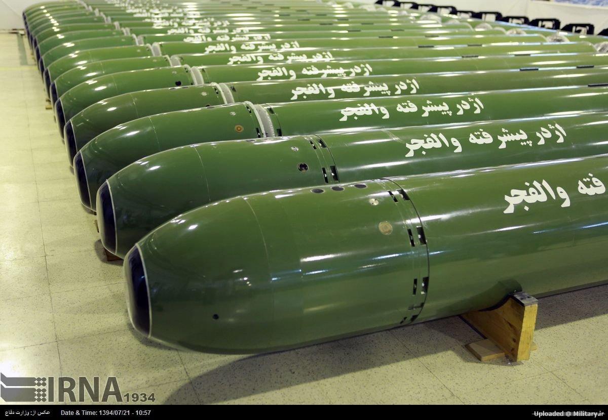Iran Navy (IRIN): News - Page 3 N2961803-4583426