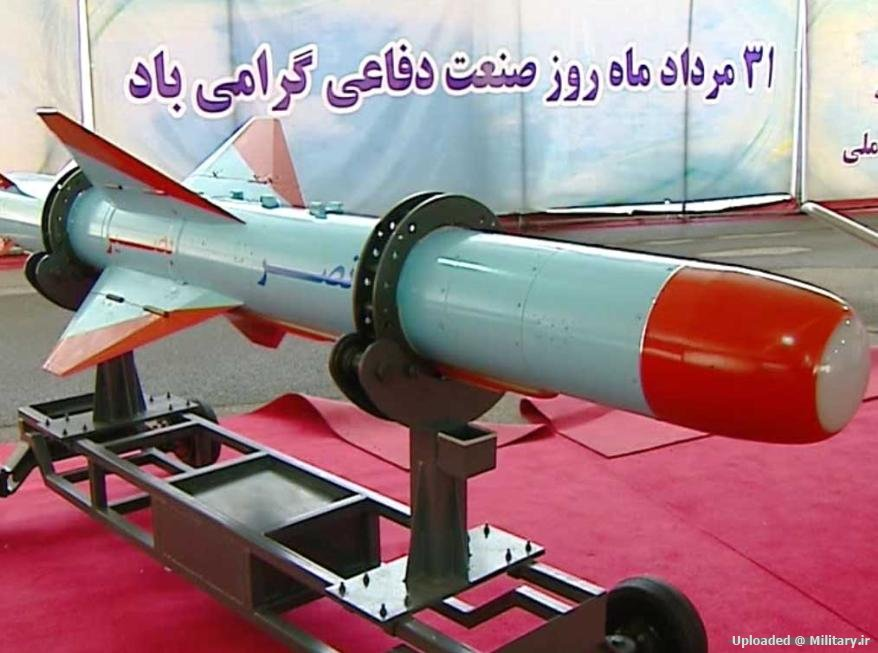 IR of Iran Armed Forces Photos and Videos - Page 2 2B_28229