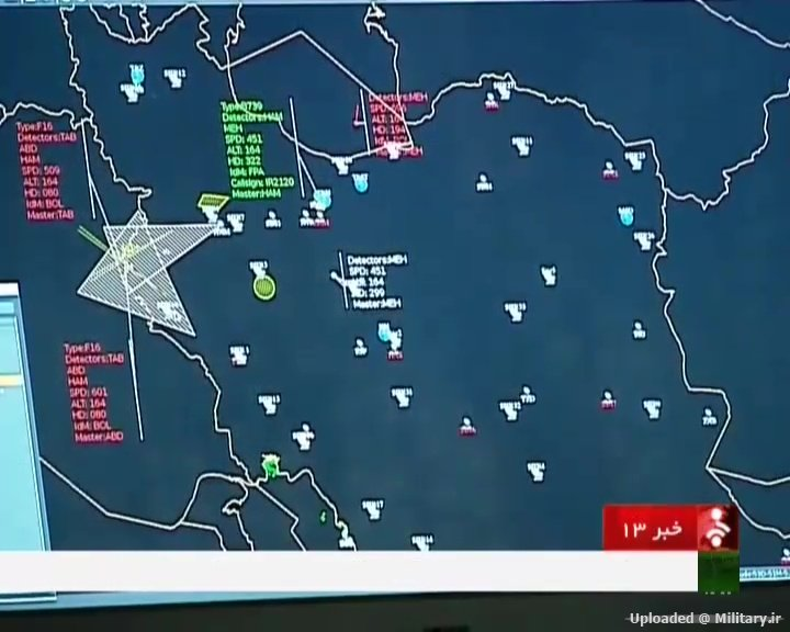 Iran Air Force (IRIAF) | News and Discussions - Page 3 Vlcsnap-2015-09-01-19h06m22s562