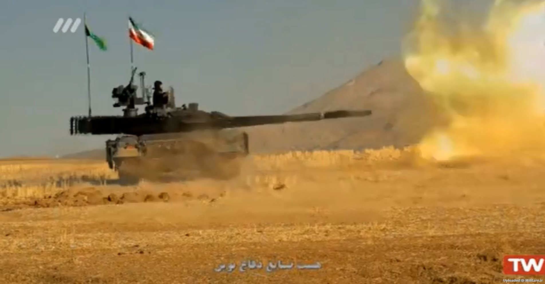 Iranian Ground Forces | News and Equipment - Page 3 Bandicam_2016-08-25_11-53-03-787_mp4_snapshot_01_00_5B2016_08_25_12_05_175D