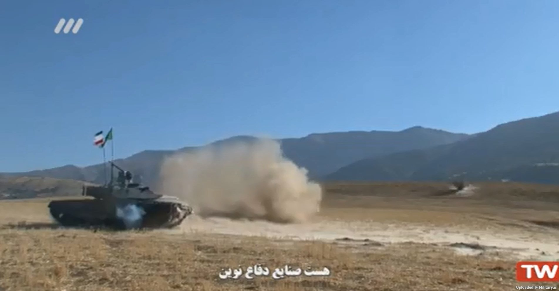 Iranian Ground Forces | News and Equipment - Page 3 Bandicam_2016-08-25_11-53-03-787_mp4_snapshot_01_00_5B2016_08_25_12_05_335D
