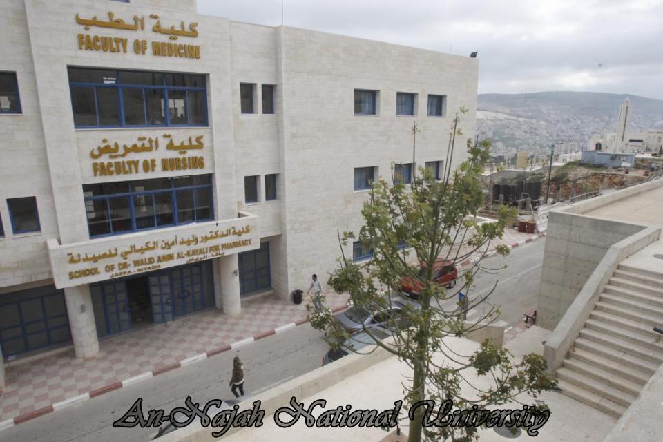 جامعة النجاح الوطنية Al%20Najah%20New%20Campus%20(5)_1