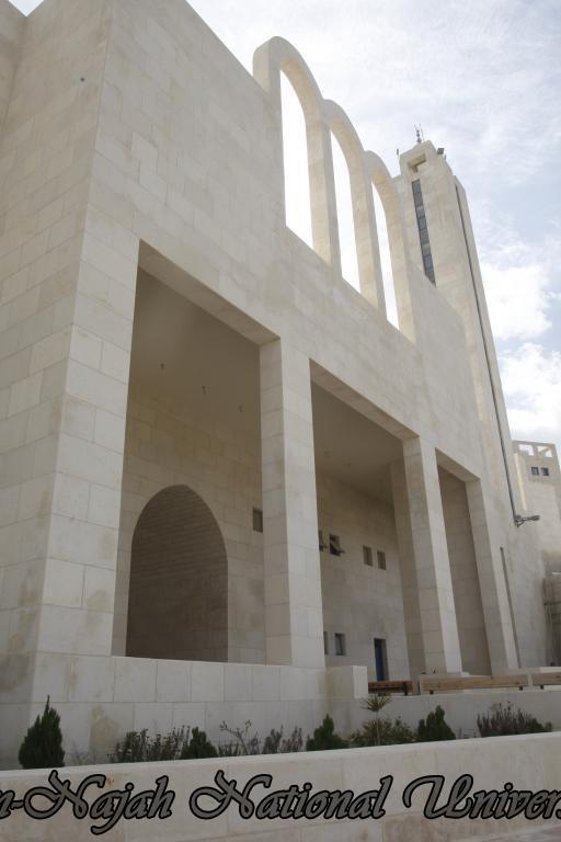 جولة مصورة في جامعة فلسطينية Mosque%20-%20Islamic%20Center%20(9)