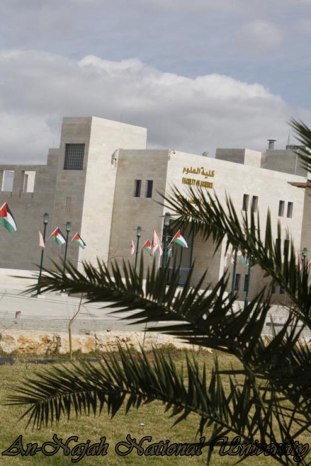 جولة مصورة في جامعة فلسطينية %20%D8%A7%D9%84%D8%AC%D8%AF%D9%8A%D8%AF-%D9%85%D9%86%D8%A7%D8%B8%D8%B1%20%D8%B9%D8%A7%D9%85%D8%A9%20(1)