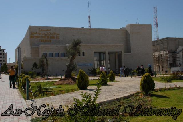 جولة مصورة في جامعة فلسطينية Al%20Najah%20New%20Campus%20(47)_1