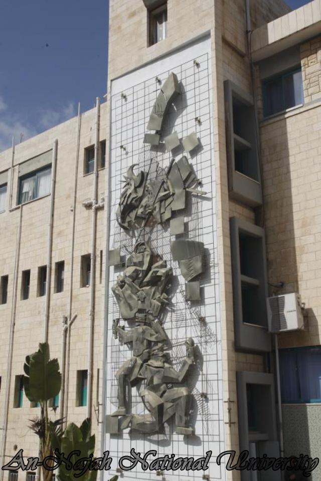 جولة مصورة في جامعة فلسطينية Old%20Campus%20(80)