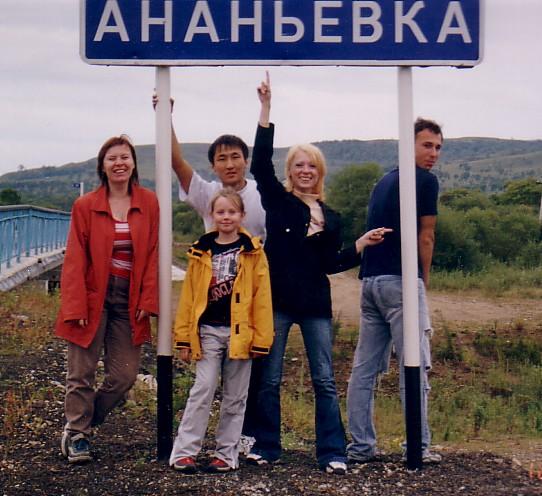 """Конкурс """"Населенный пункт"""", по принципу игры """" Города"""". 42426"""