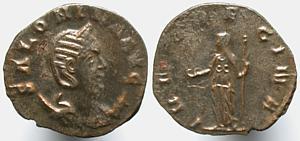 Antoniniano de Salonina. IVNO REGINA. Roma Erf_ri1311t