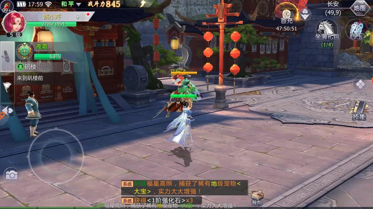 Nhận trọn bộ giftcode game Phong Khởi Trường An miễn phí Phong-khoi-truong-an-2-1