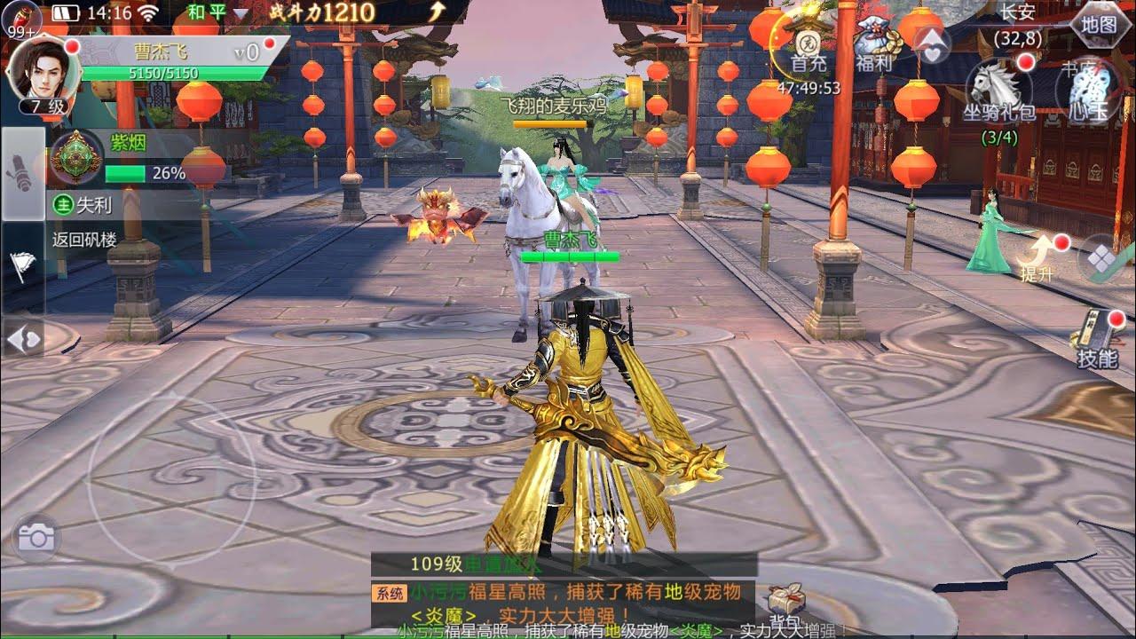 Nhận trọn bộ giftcode game Phong Khởi Trường An miễn phí Phong-khoi-truong-an-3-1
