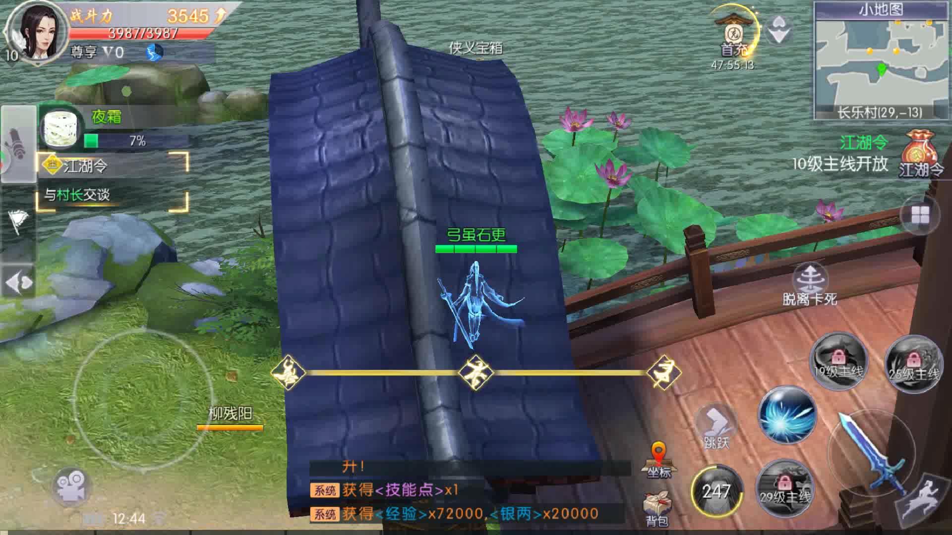 Nhận trọn bộ giftcode game Phong Khởi Trường An miễn phí Phong-khoi-truong-an-3
